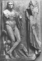 Скопас. Надгробие юноши. I п. IV в. до н.э.