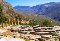 Храм Апполона в Дельфах