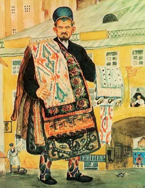 Продавец ковров (Татарин, 1920 г.)