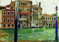 Венеция, 1907 год