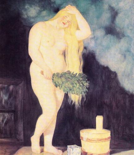 Русская Венера (1920 г.)