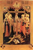 Распятие с предстоящими (икона, конец XVIII-начало XIX вв.)